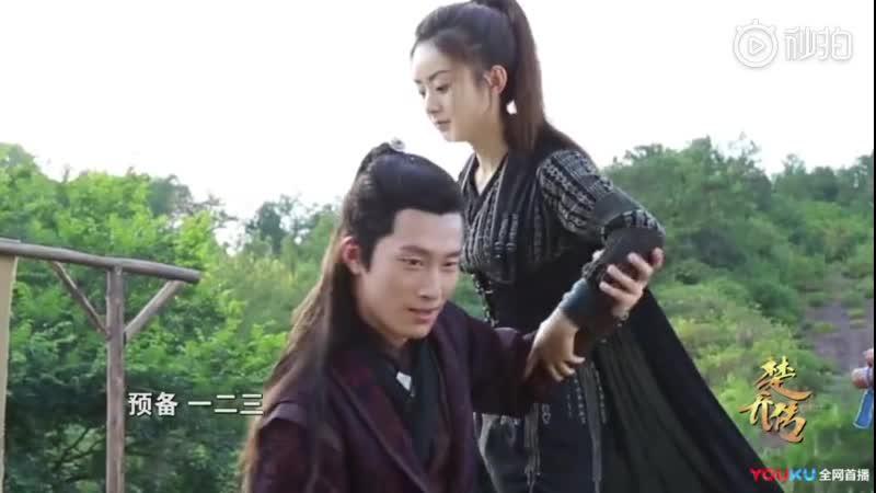 Легенда о Чу Цяо Видео со съемок 4