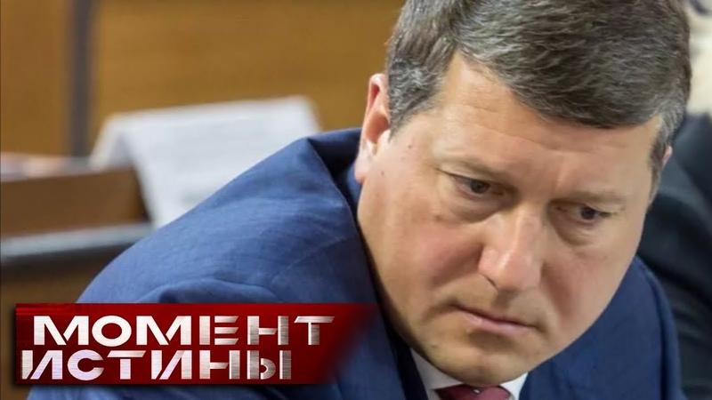 Список которому нет конца Всё имущество бывшего мера Нижнего Новгорода Олега Сорокина