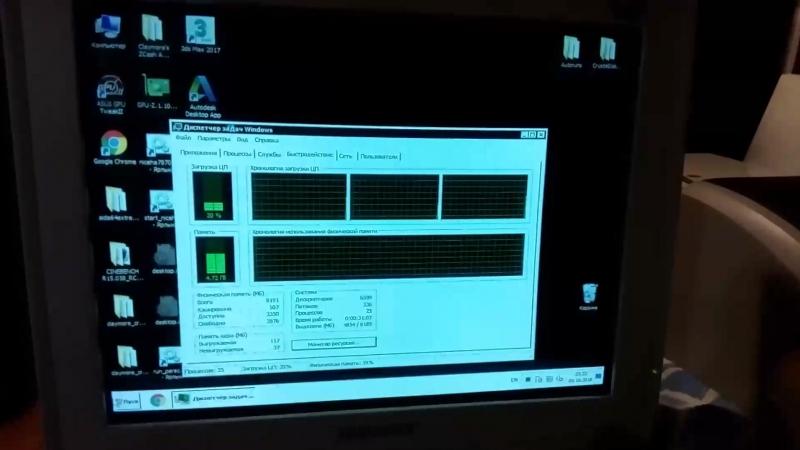 Athlon II x3 445 125mhz downclock