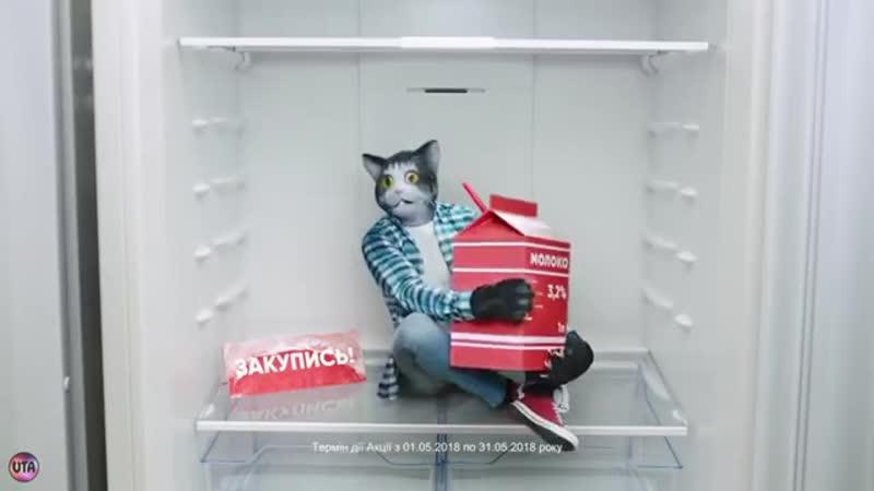 Украинская реклама Эльдорадо холодильники в чистую рассрочку 2018