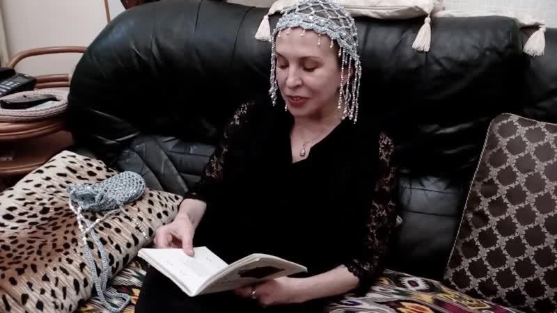 Ольга Обуховская читает стихи