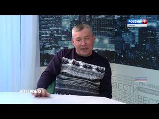 Олег Софронов Вести. Интервью. Выпуск