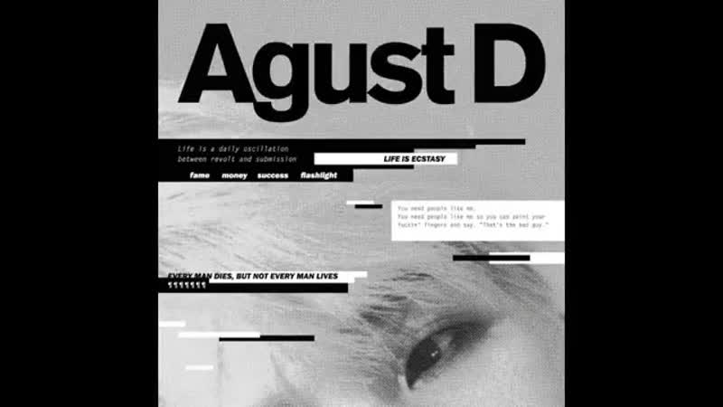 The most iconic sope thing to this day is Hoseok chanting ass ass ass ass after Yoongi says kissing my ass in Agust D
