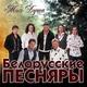 Исправил - Вологда