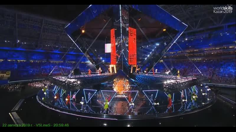 Дай мне нужный инструмент! «Ворлдскиллс» - WorldSkills Kazan 2019. Фрагмент церемонии открытия.