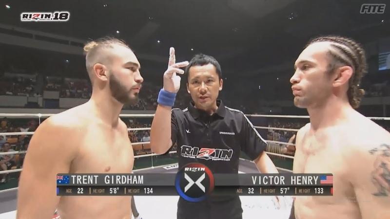 [RIZIN 18] 第11試合 : ビクター・ヘンリー(60.50kg) vs. トレント・ガーダム(60.95kg)   Victor Henry vs.