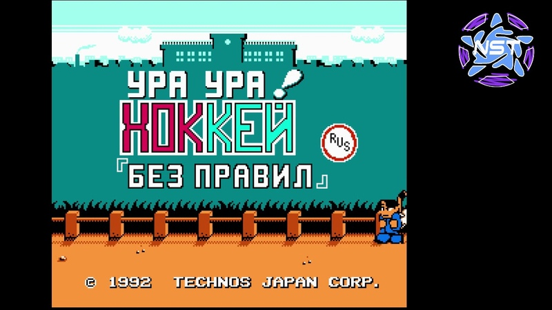 Ike Ike Hockey. 5 Сезон. Пожилая лига. Dopy vs TubusTD