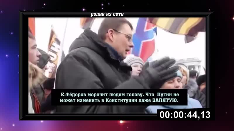 Путин не хочет менять Конст напис Америк