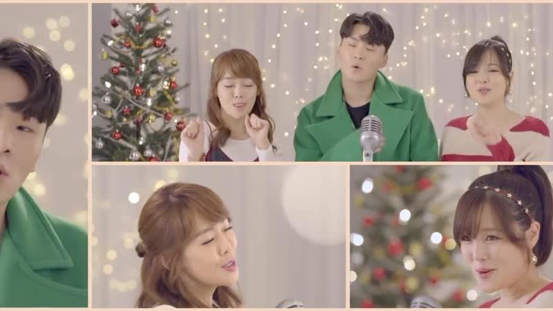 Yang Dail, Chancellor, MC Gree, As One, Kang MinHee - Already Christmas