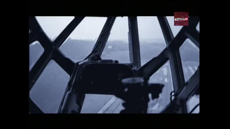 Десантный батя - 8 Серия