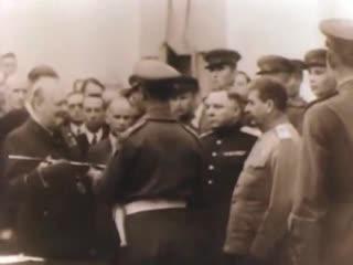 «Великая Отечественная» (1978) - документальный. Фильм 17-й. «Союзники»
