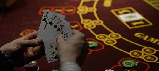 в денег казино находясь пономарев проиграл крупную сумму