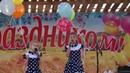 день села шарики воздушные