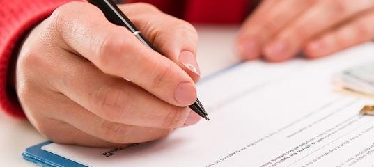 Скб банк официальный сайт отзывы по кредитам