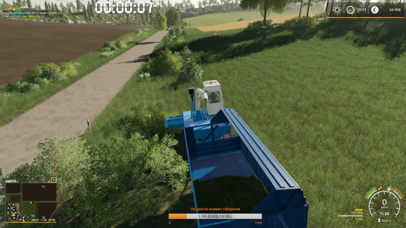 Farming Simulator 19. Hof Bergmann v1.0.0.4. Старт с производствами 2.