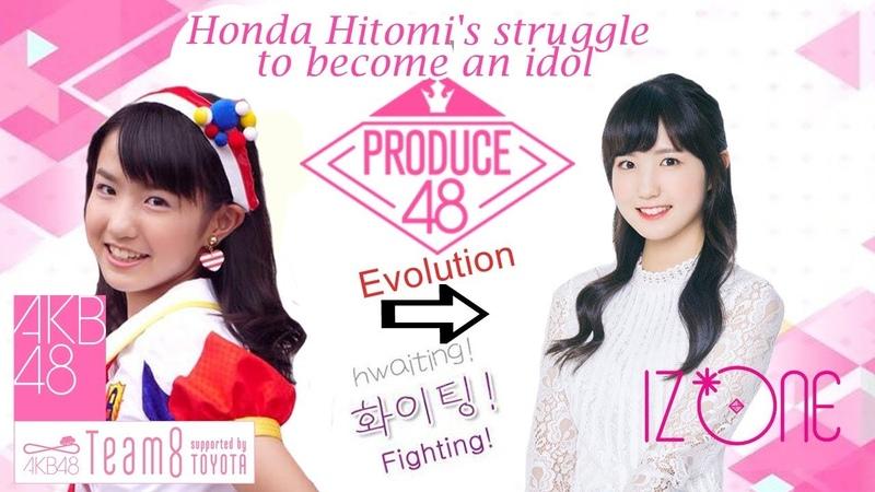 Honda Hitomi's Journey : Hitomi Struggle's not Easy
