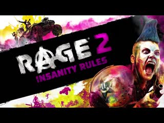 Rage 2 с поддержкой razer chroma!