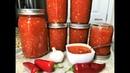 АДЖИКА Донская Злючка хранится без холодильника Простейший Рецепт и Изумительный Вкус!