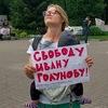 Митинг в поддержку журналиста Ивана Голунова