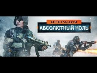 Call of Duty Black Ops 4   новый сезон контента и операция Уязвимость нулевого дня