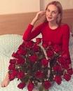 Анна Привалова фотография #33