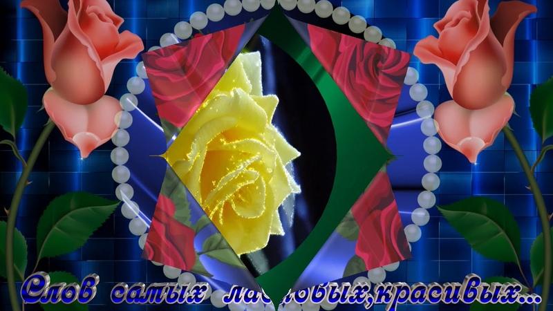 Пожелание Пусть день наполнится цветами