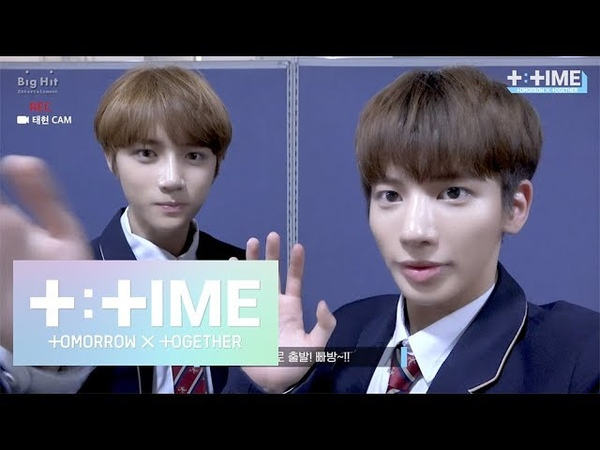 [T:TIME] TAEHYUN's Self-Cam! Time to go to school! - TXT (투모로우바이투게더)