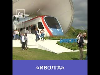 Поезд Иволга на фестивале Пикник Афиши  Москва 24