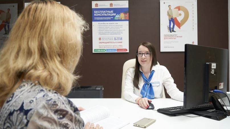 Как в Подмосковье получить статус нуждающегося в социальном обслуживании, изображение №3