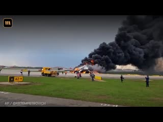 Аварийная посадка самолета Sukhoi Superjet