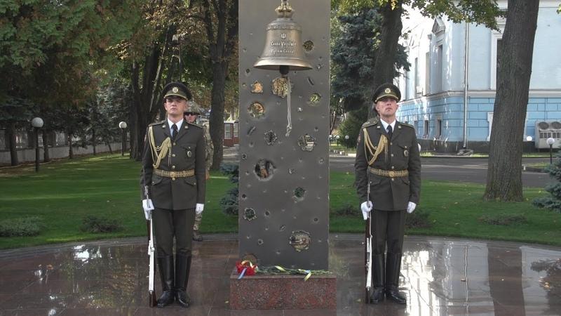 Ранковий церемоніал вшанування загиблих українських героїв 30 вересня