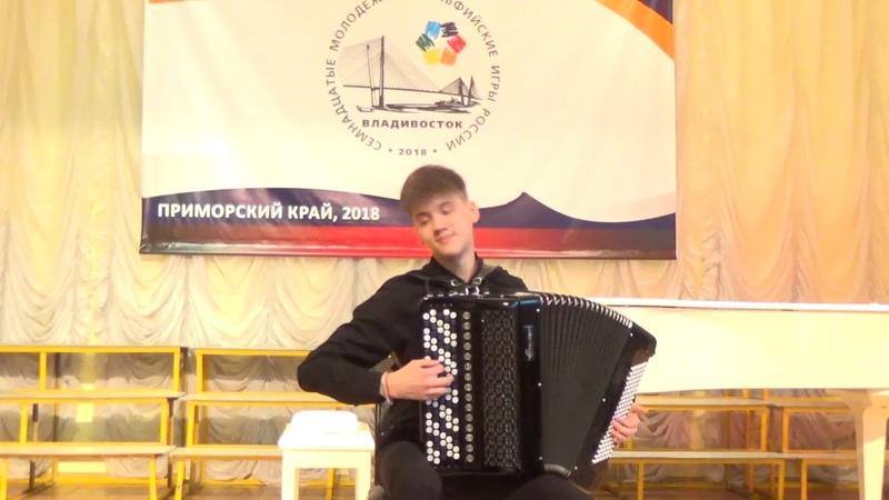 АКСЁНОВ СЕРГЕЙ Ямало Ненецкий округ СЕРЕБРО