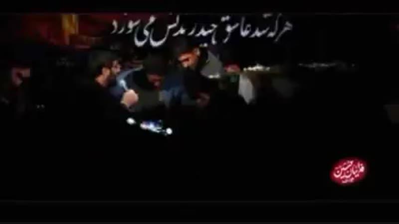 İran şəhidi Omid Əkbərinin vida gecəsi - Hüseyn(ə) fədailər heyəti - İsfahan