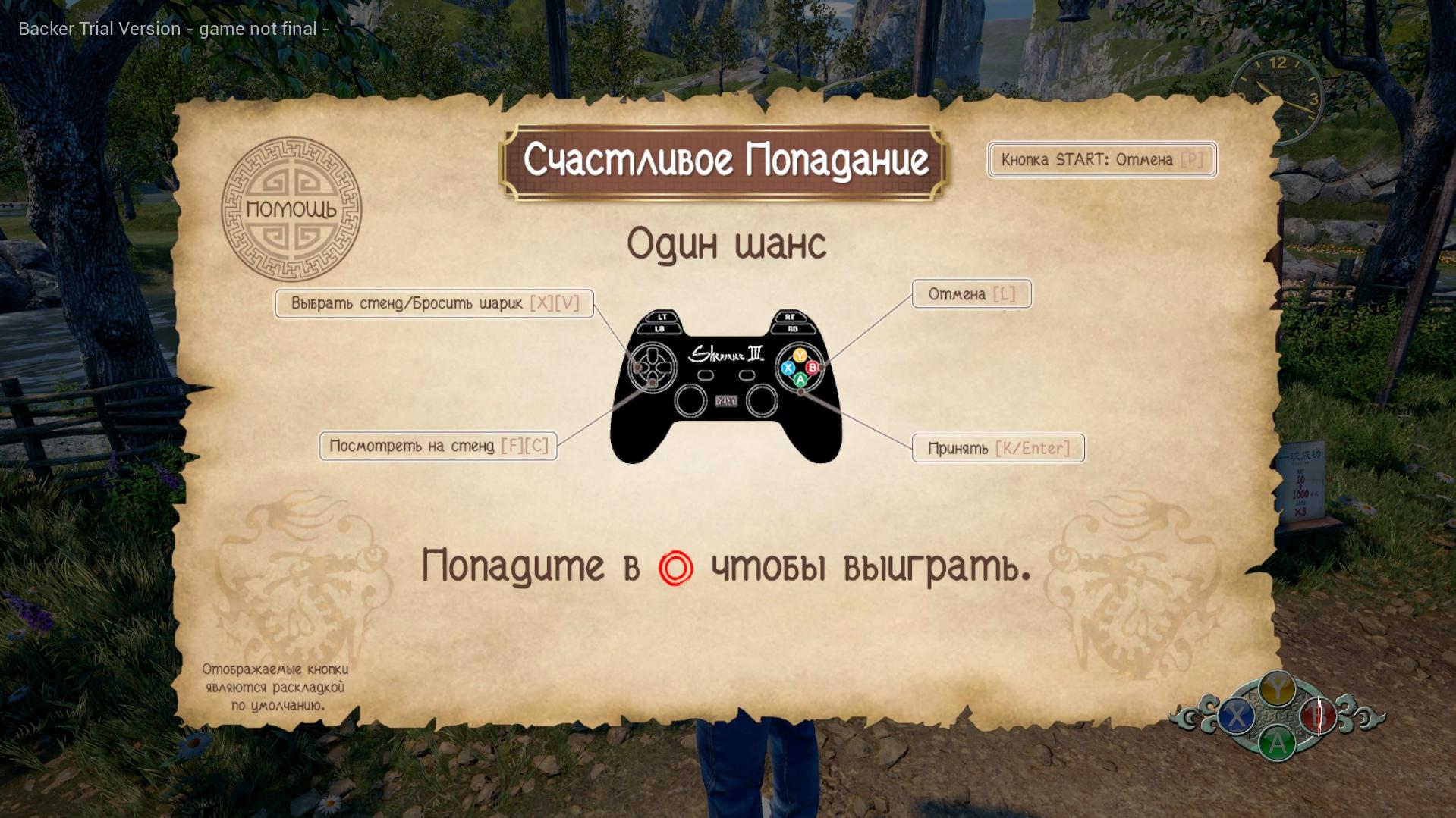 FPa5OIZByJ0.jpg