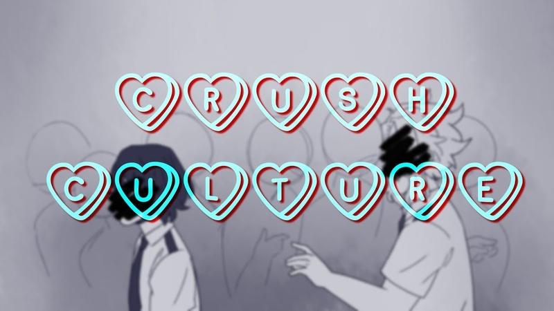 Crush Culture - Erasermight animatic [BNHA]