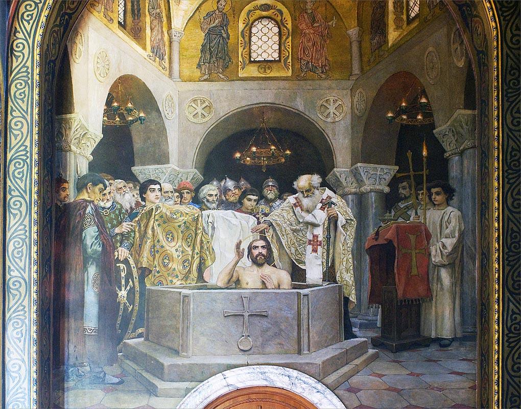 Владимир. Крещение Руси