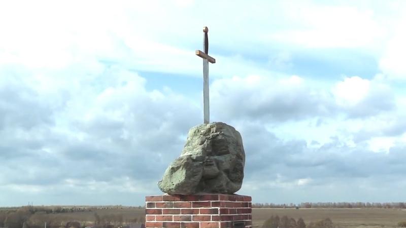 Памятник казакам. Рязань. Листань. Сюжет телекомпании Город