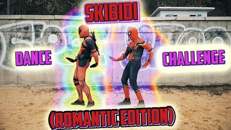 LITTLE BIG — SKIBIDI (Romantic Edition) Challenge DANCE / СКИБИДИ РОМАНТИК