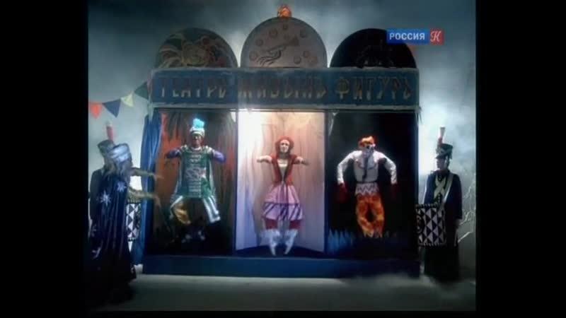 Вацлав Нижинский восьмое чудо света