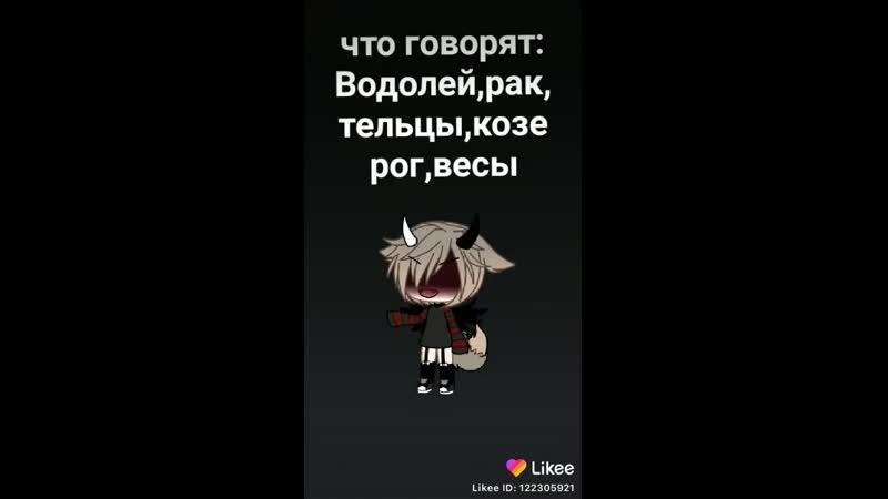 Like_6736207466979053140.mp4