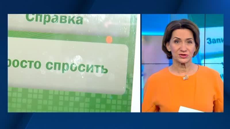 В поликлинике Калининграда появились особые талончики