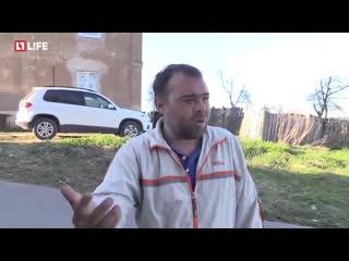 Здоровья вам, ребята и любви (с) Димон Заминированный тапок.mp4