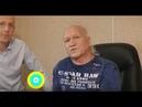 Интервью с Николаем Коробовым основным партнером компании VESTA ORGANIC Часть 2