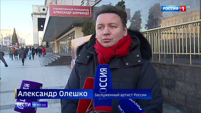 Вести в 20:00 • Неподражаемый Михаил Державин. Лучшие роли
