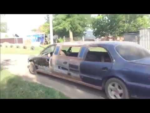 Лимузин своими руками Часть№2 Первый выезд по просёлочной дороге