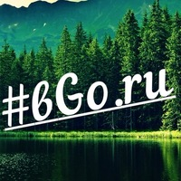 Логотип  вGo.ru / Походы по Уралу / Активный отдых