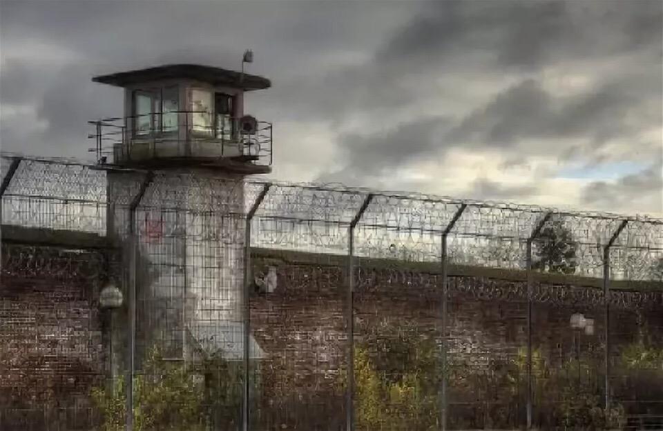 Зона картинки тюрьма, днем