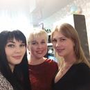 Сизых екатерина васильевна вологда фото