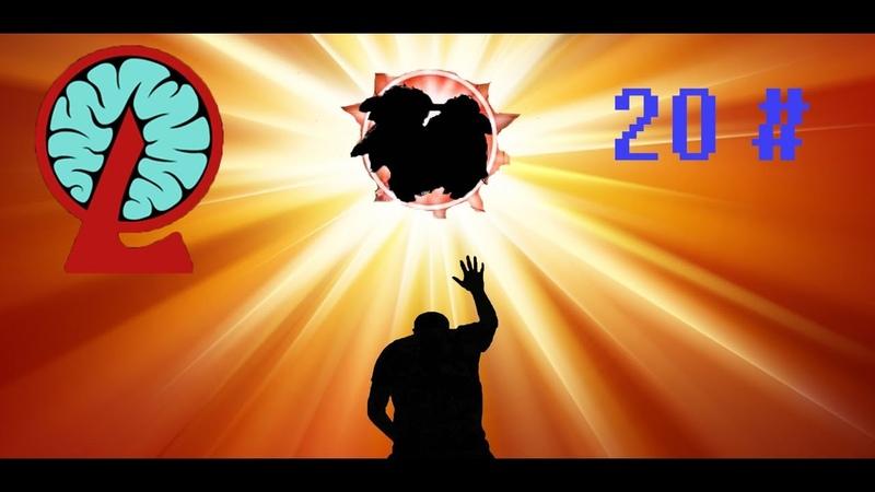 Lobotomy Corporation 20 32 День ИСТИННОЕ ОТЧАЯННЫЕ!