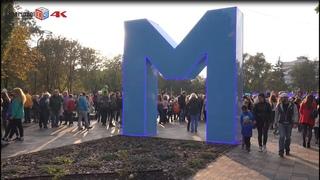 Мариуполь празднует День города(ДЕНЬ)